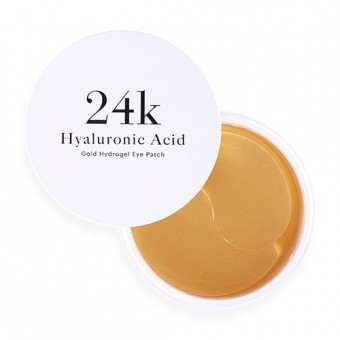 SKIN79 Gold Hydrogel Eye Patch Hyaluronic Acid